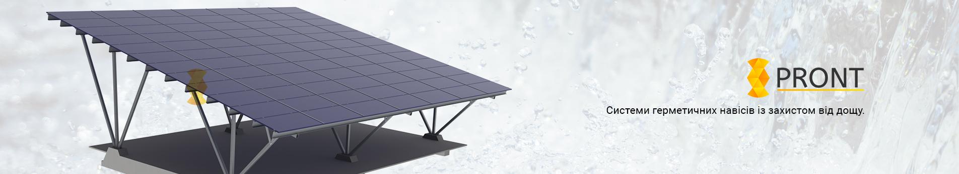 Приклад використання сонячних панелей для непротікаючого навісу, навіс із сонячних панелей для автомобіля