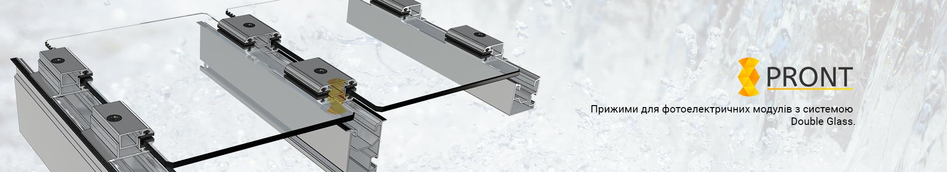Приклад використання системи кріплення для скляних фотомодулів або скла